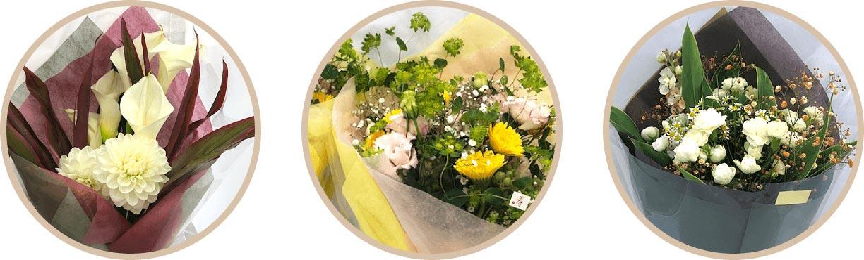 ご両親贈呈用花束|サンプル
